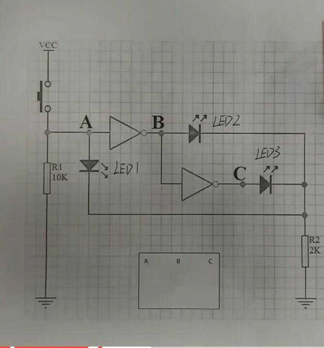 请问电路图中的vcc是什么意思?