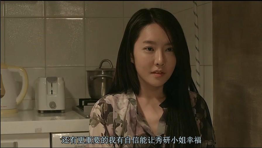 亚洲有码性bt种子_电影下载 亚洲电影下载 下载页面    片长: 97分钟(韩国)  又名: 性交