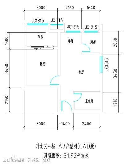 谁帮我这套52平方的房子设计装修?简单看学学设计软件开发什么ui图片