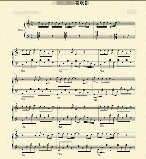 多喜欢你的钢琴谱