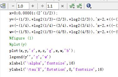 用MATLAB绘制了代码函数画在一起的图,三个浙江字体设计图图片