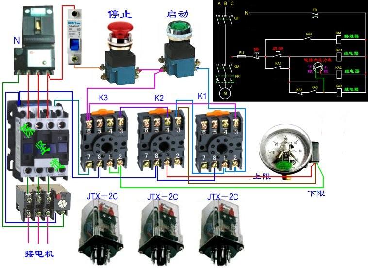 三相电电接点压力表接触器实物接线图