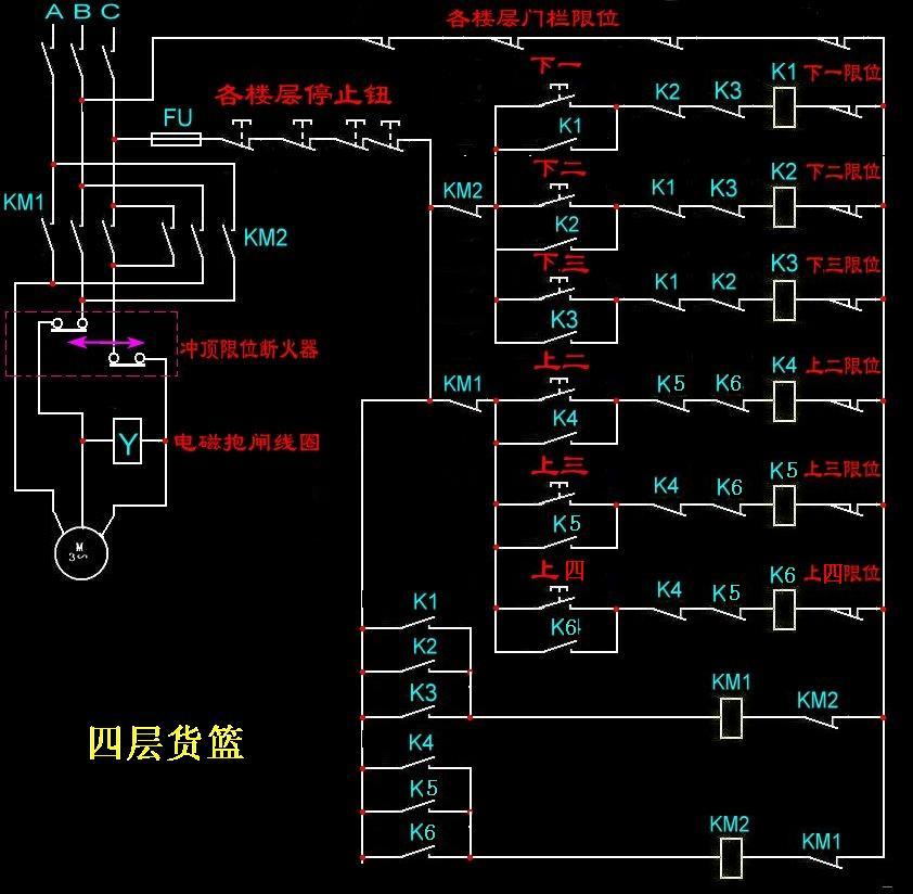 交流接触器控制简易升降货篮电路图(四层)