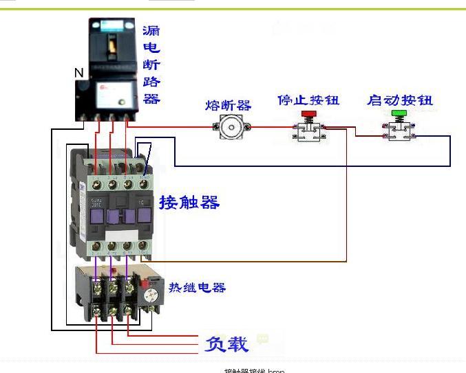 cdc10-20交流接触器接线图不互锁两个按钮开关