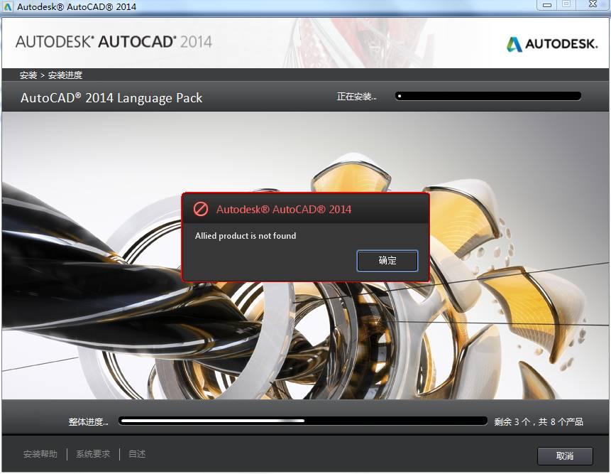 弹簧上安装cad2014的产品不到找相关出现电脑气时候cad图片