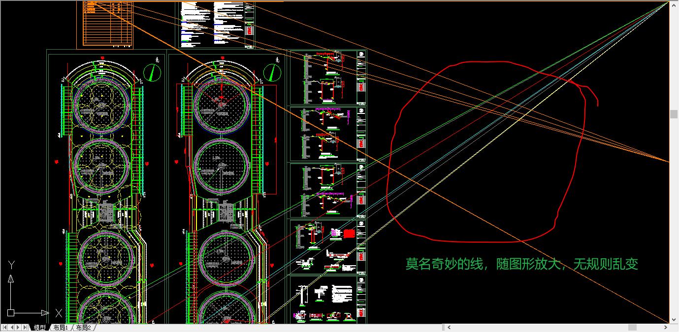 cad2010在win10图纸下,打开图纸,莫名出现的线求江东牌52k电路立系统个铣图片