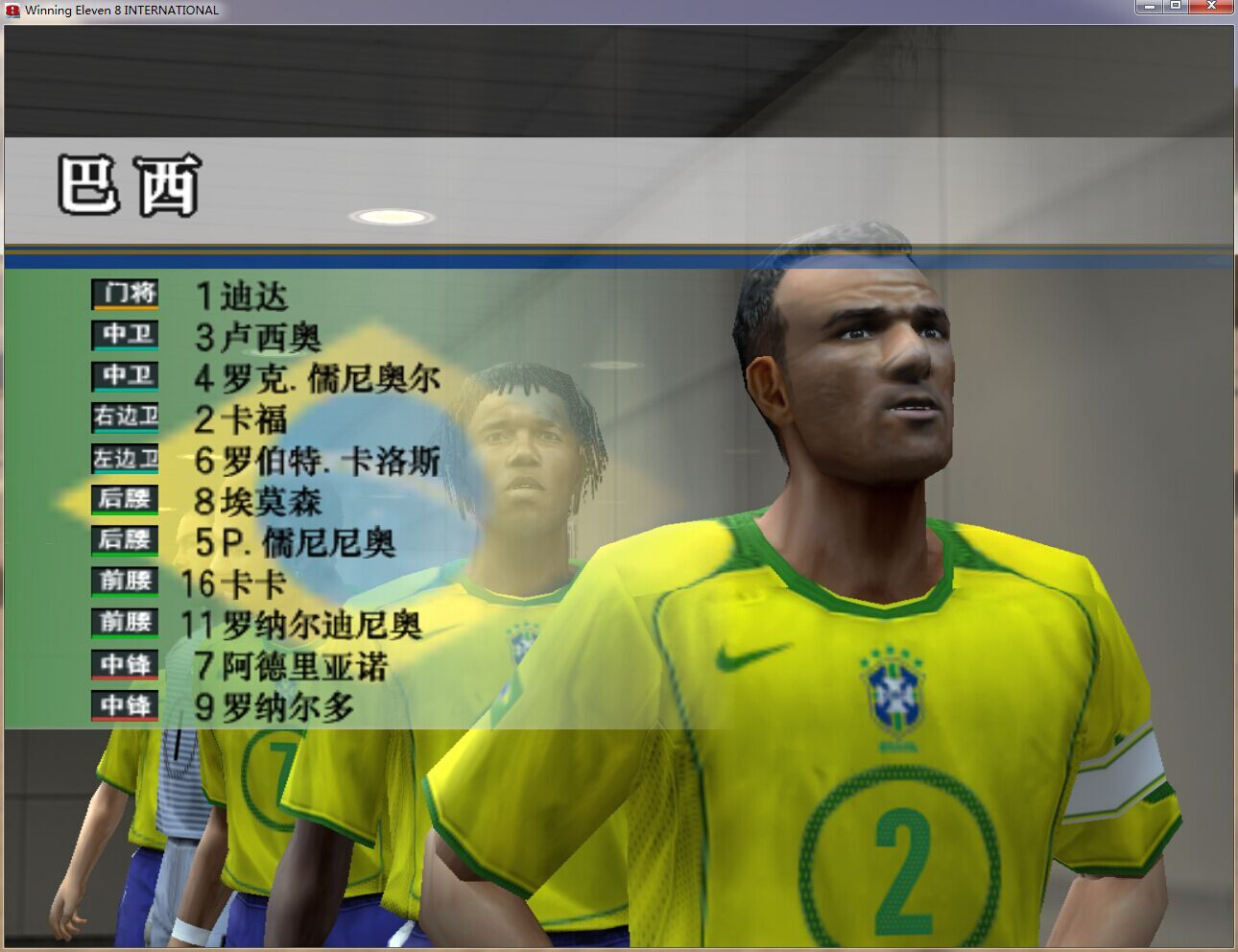 实况足球8_实况足球8 王涛解说的那个版本,要纯净版啊,不要捆绑一堆没用的软件和