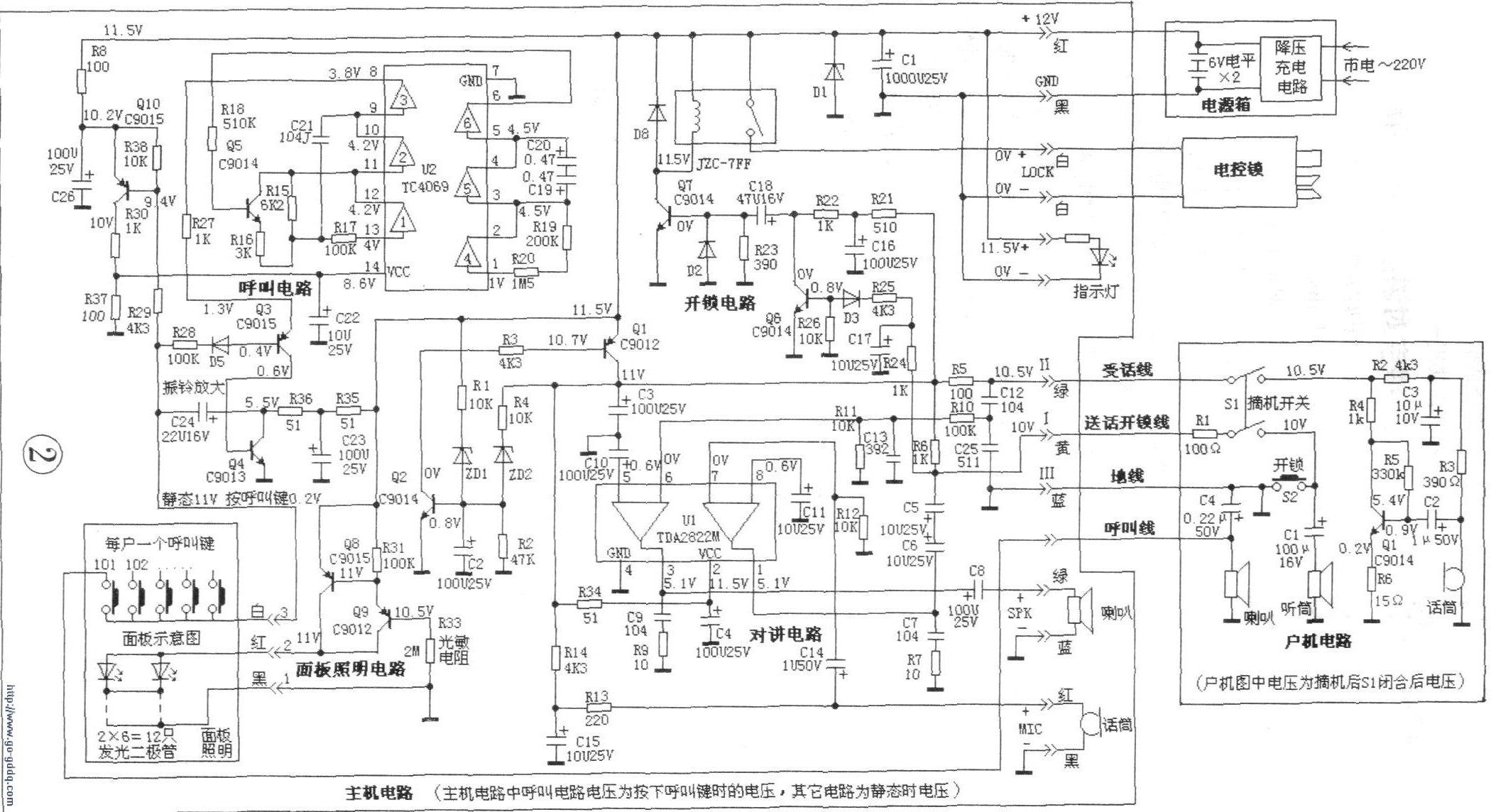 立林jb2001f5接线图