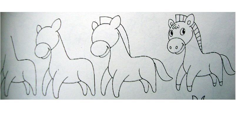 小马怎么画