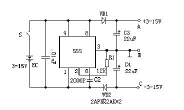 单电源变双电源电路问题