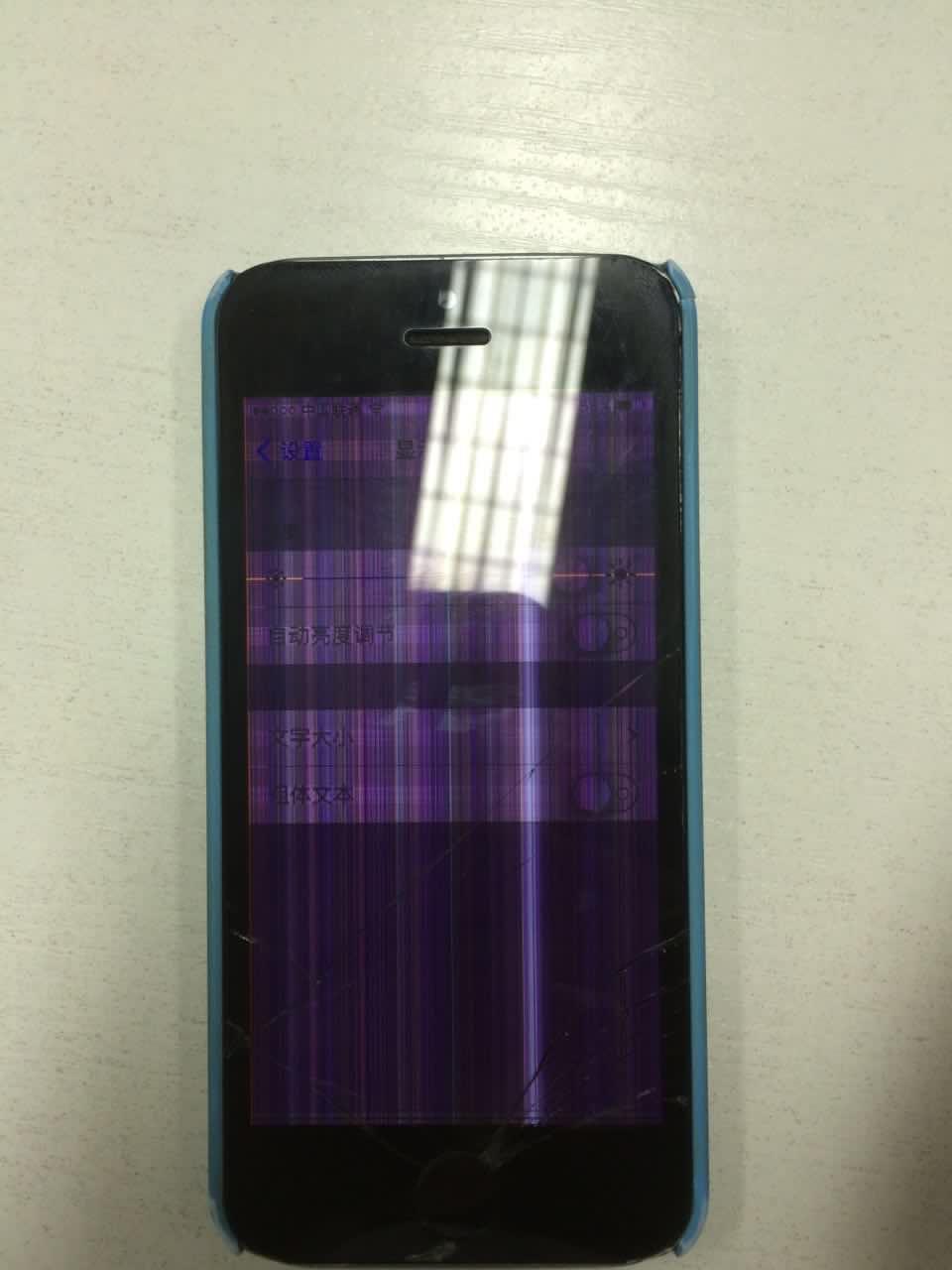 手机5s回事屏幕条纹出现苹果而且底部失灵屏幕无磁不变型不锈钢图片