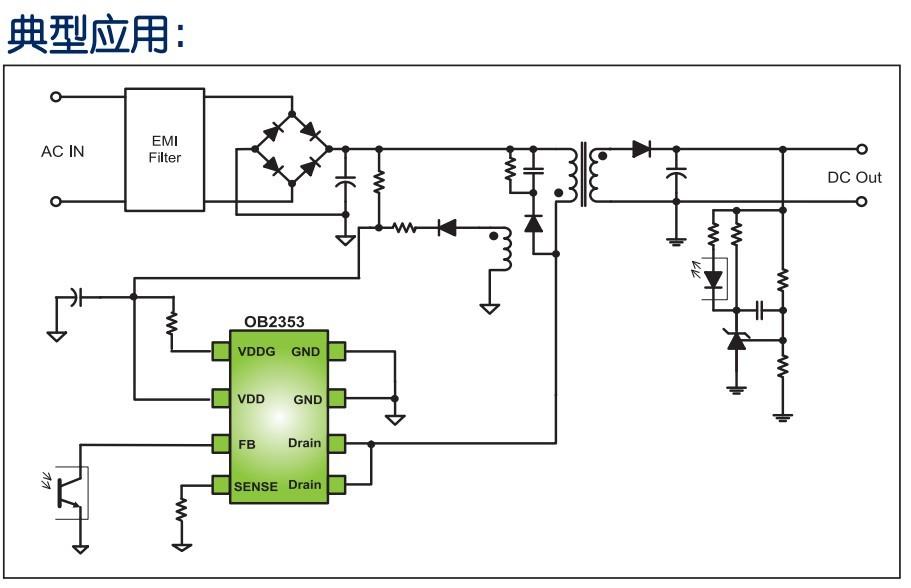 电路 电路图 电子 原理图 911_588