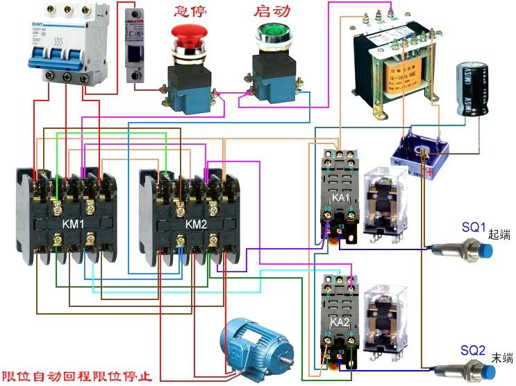 欧姆龙(omron)my2nj继电器同电机还有感应器三者间的接线图