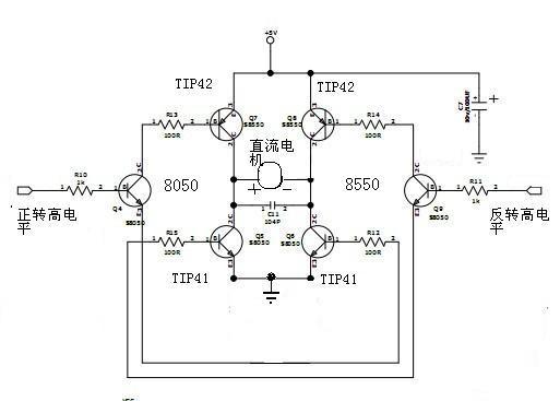 s9018三极管能做电路中的开关管吗,还有管脚怎么区分,是npn型的吗