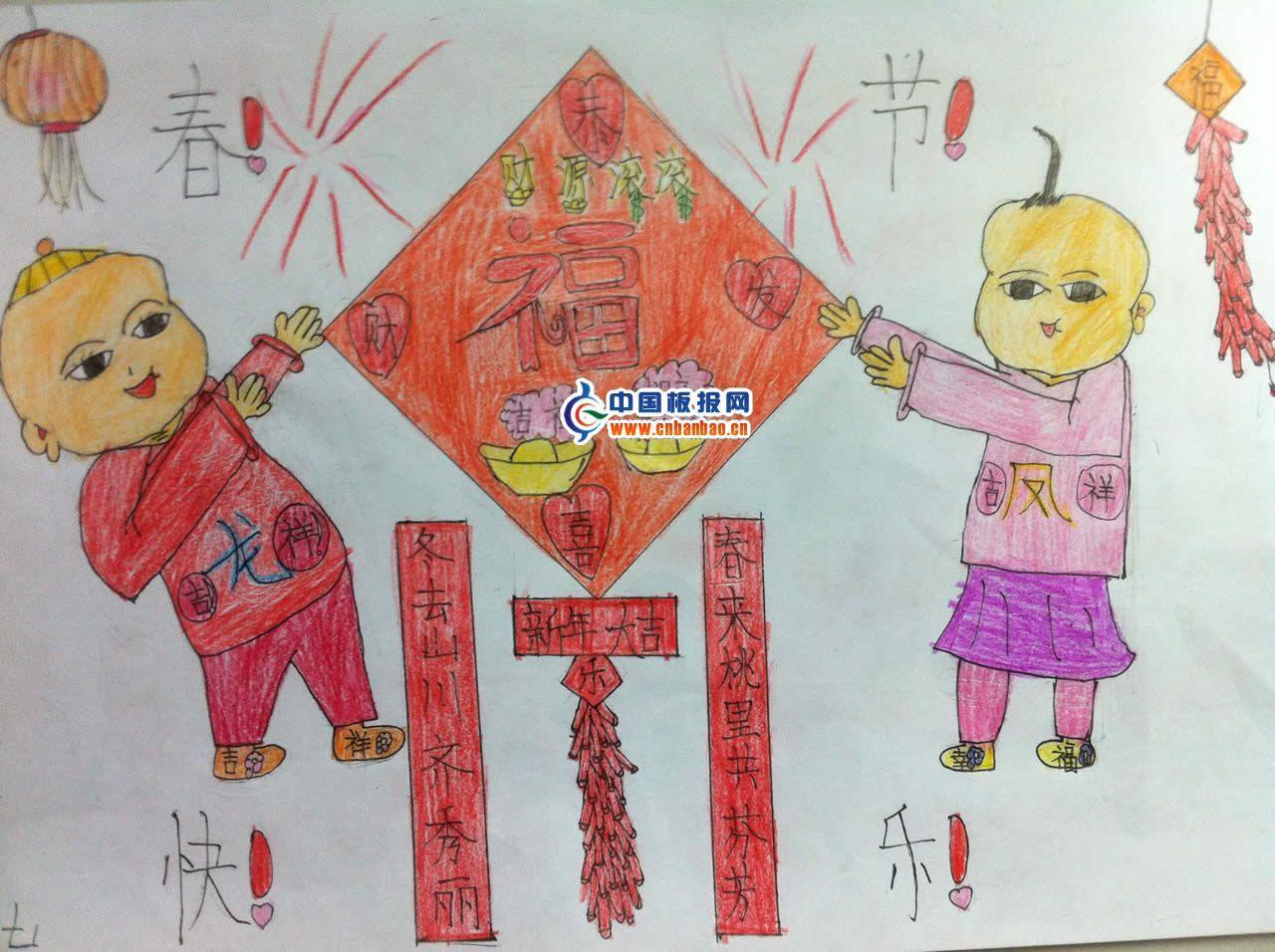二年级手抄报,春节手抄报.