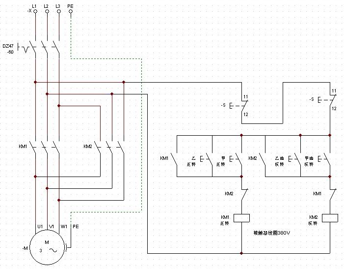 两台电动机的自锁控制图.