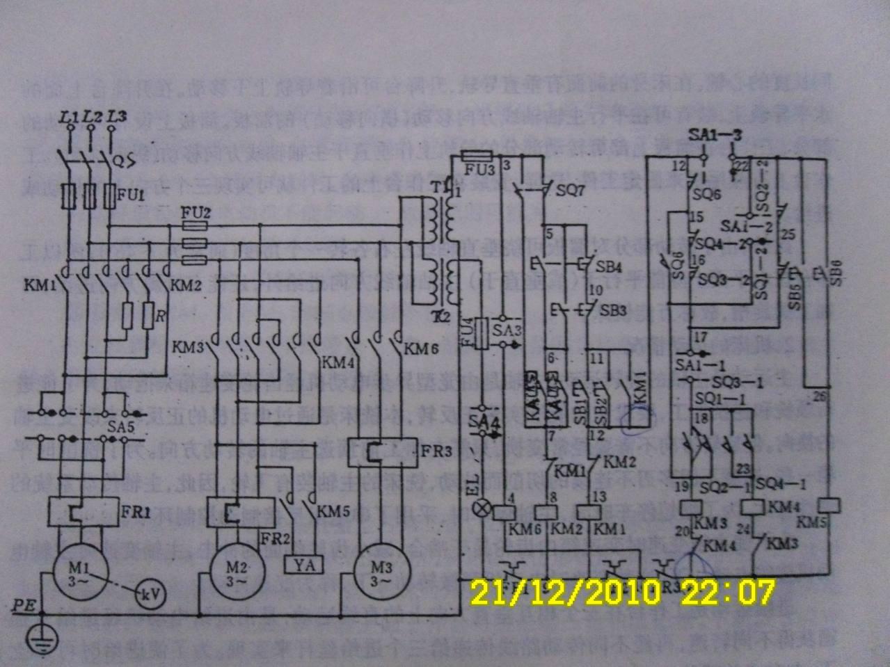 求x6332a万能铣床电气控制原理图(南通纵横国际股份有限公司2005年