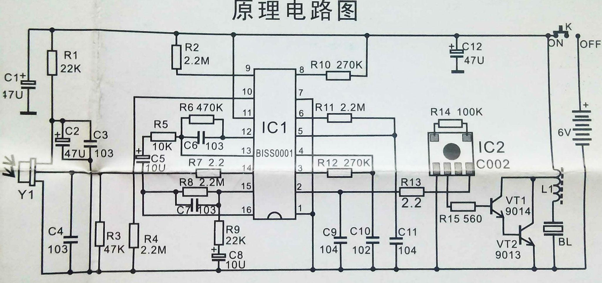 ic1及外围的电阻,电容组成的电路对信号进行放大,整形,延迟等处理,从2