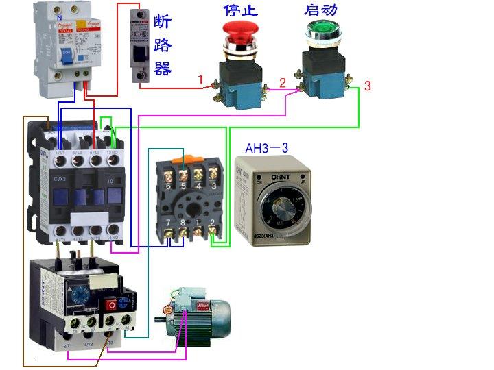 求用漏电开关,1个按钮,带接触器热继电器和ah3-3时间继电器的单相750w