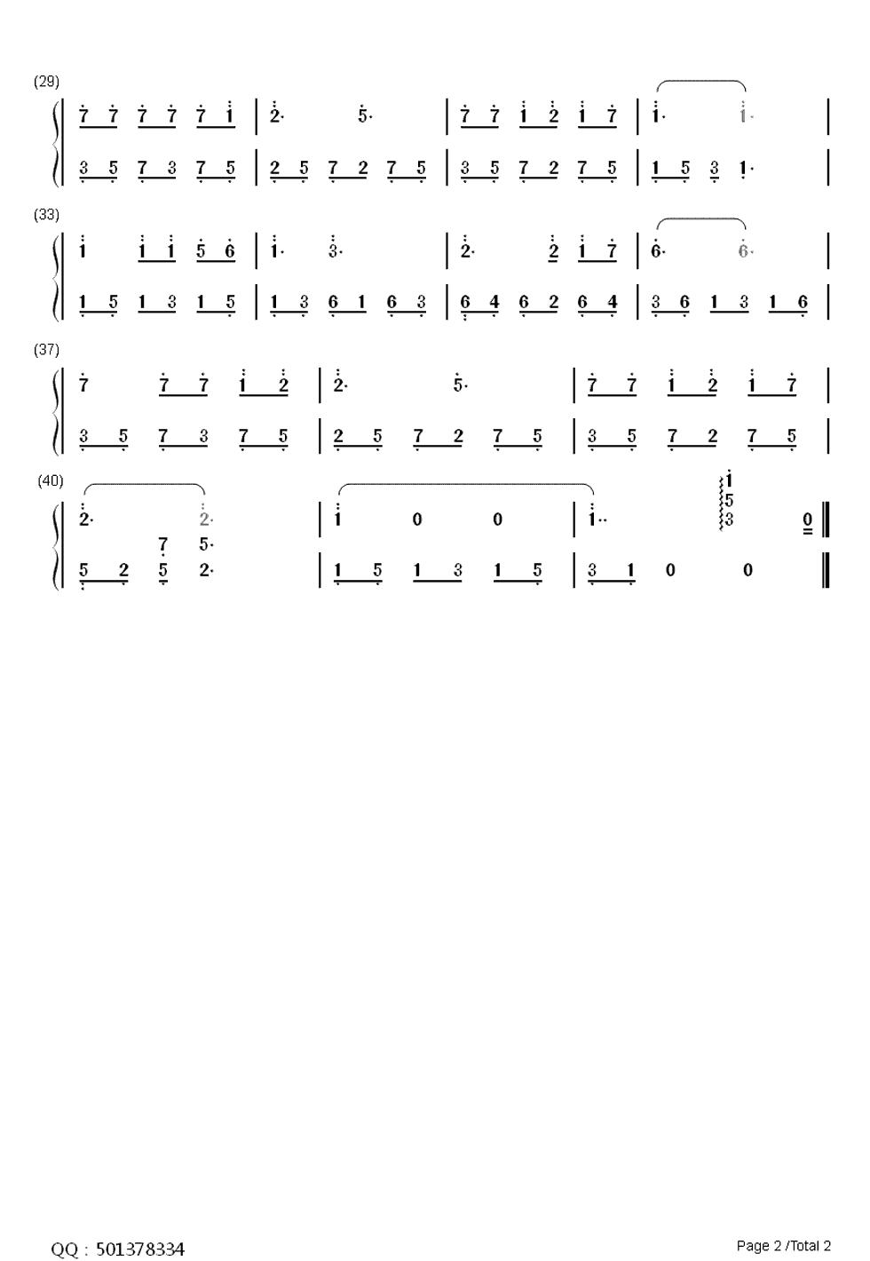 求谱 求把图中五线谱转成简谱 《同桌的你》 只需要高音右手部分即可