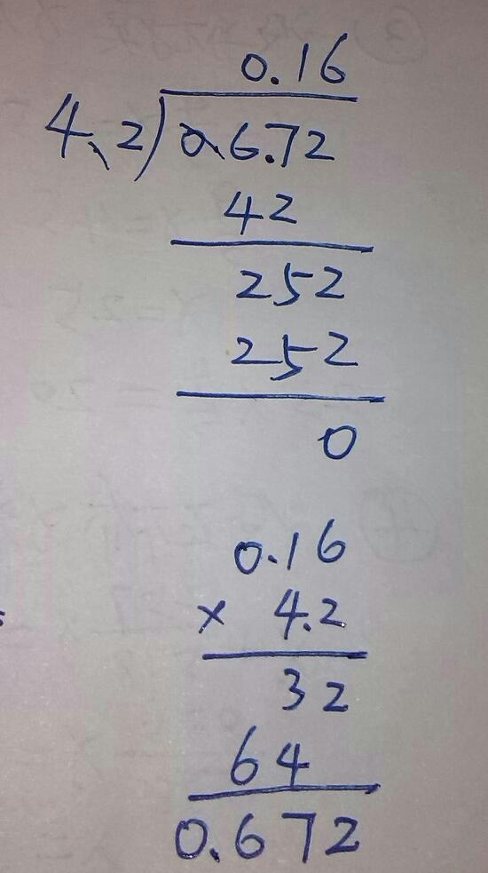 竖式计算,需要用乘法验算图片