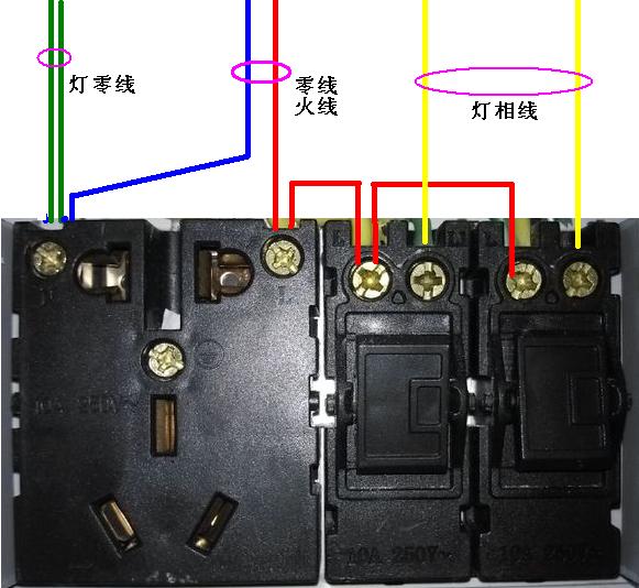 2开5孔插座接线放法,急急急