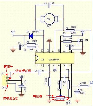 这是舵机电路(航模舵机),请问哪个是接电源的,哪个是接信号的,哪几个