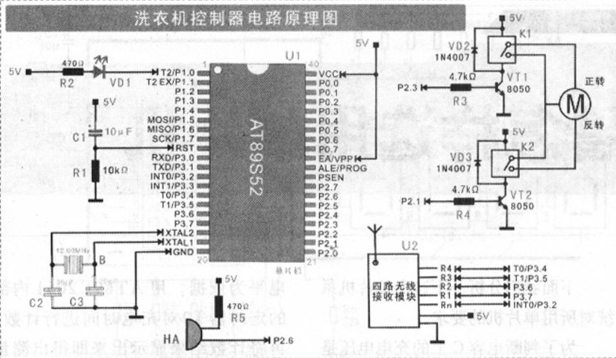 单片机怎么用三极管驱动继电器电路