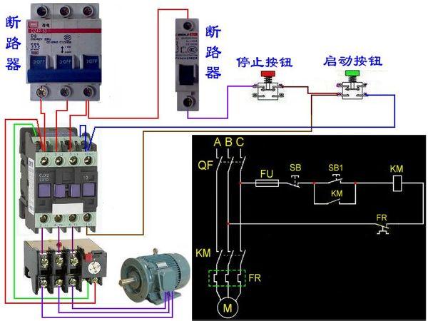 一个交流接触器,两个开关,一个热过载继电器怎么接线