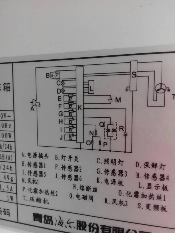 海尔变频冰箱bcd一248wb有几只传感器?
