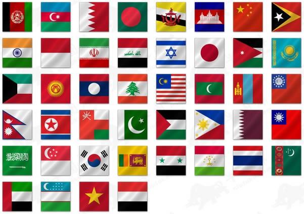 亚洲国家国旗_国旗列表的亚洲