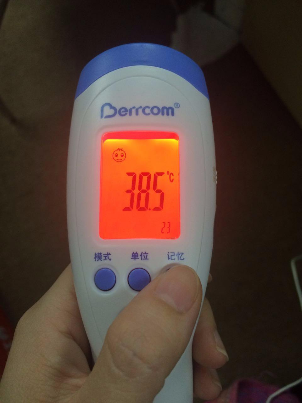 有没有发烧38.5的温度计图片?