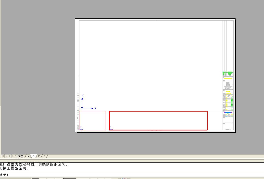 cad布局图出来了,只剩下图框了,调丢失啊CadêDalila图片