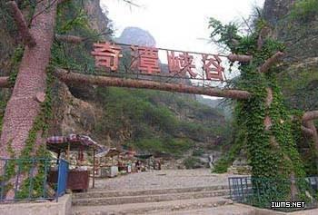 十渡是北京京郊著名的自然风景区,有北方小桂林的美称
