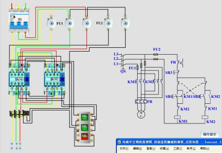 电路中互锁的原理图 按钮盒接触器的都要