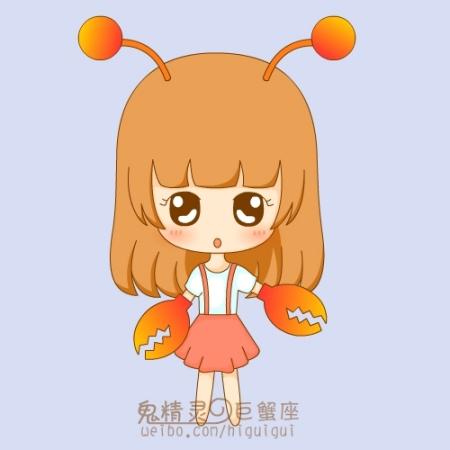 巨蟹座卡通图片大全可爱