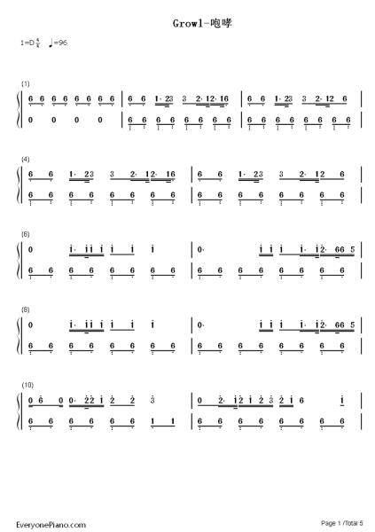 求exo的歌曲钢琴数字简谱.
