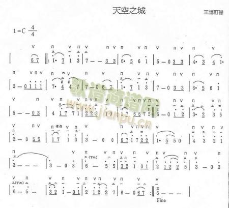 求天空之城24孔c调口琴曲谱