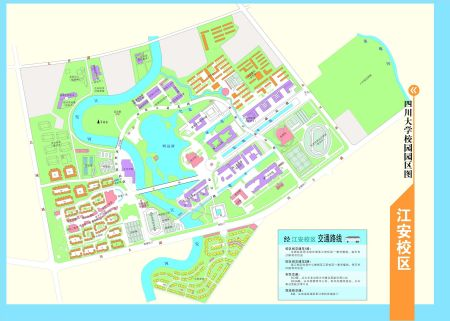 求四川大学江安校区地图