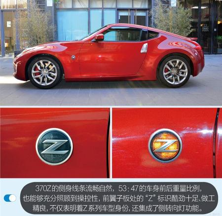 1,众泰汽车 中国国产车  2,通用欧宝opel  成立于德国,现在美国通用图片