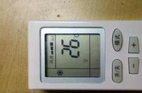 雪花符号:制冷模式空调进行制冷工作; 5.图片