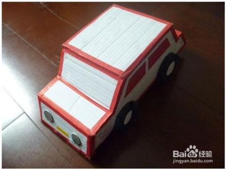 怎么用盒子制作小汽车?