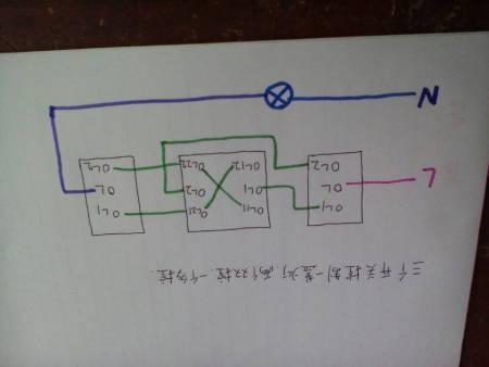 三联三控开关怎么装,需要接线图