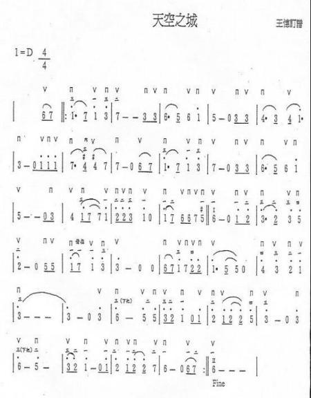 跪求《天空之城》,《卡农》24孔c调复音口琴简谱子图片