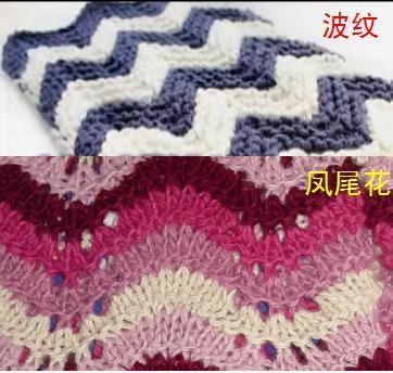多种颜色毛线编织毛衣花样
