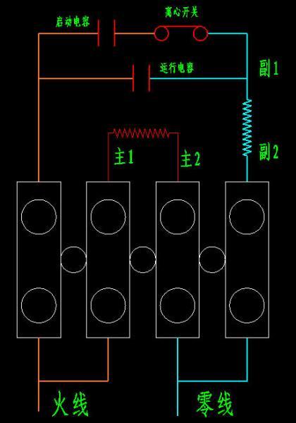 单相电机,带离心开关的,出来4跟线,2主,2负,怎么往接线柱上接啊?