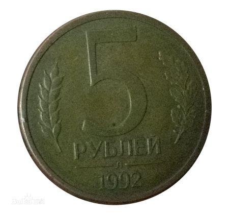 koneek是什么钱币