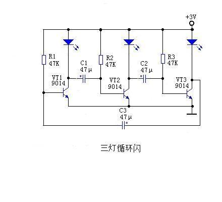 最简单的流水灯电路是什么样的?