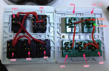 四联单控开关如何接线