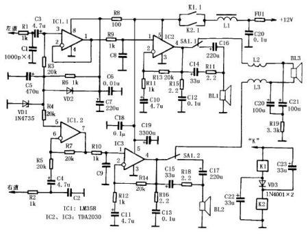 dh2030a功放作用及电路图